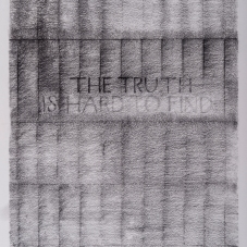 "The Truth Is Hard To Find 1 - Pencil on Strathmore Paper, 10.5""H x 8.5""W"
